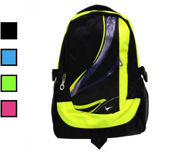 a09fe71a3c07 ... Highflyer Trendy Backpacks with Laptop Compartments-720.  featured-800x521